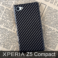 Sony Xperia Z5 Compact Twilled Back Case
