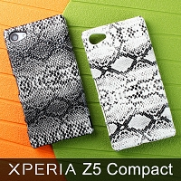 Sony Xperia Z5 Compact Faux Snake Skin Back Case