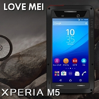 LOVE MEI Sony Xperia M5 Powerful Bumper Case