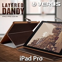 Verus Layered Dandy Leather Case for iPad Pro