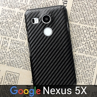 Google Nexus 5X Twilled Back Case