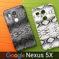 Google Nexus 5X Faux Snake Skin Back Case
