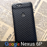 Google Nexus 6P Twilled Back Case