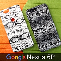 Google Nexus 6P Faux Snake Skin Back Case