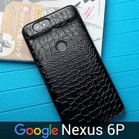 Google Nexus 6P Crocodile Leather Back Case