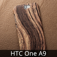 HTC One A9 Woody Patterned Back Case