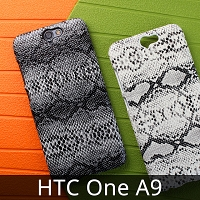 HTC One A9 Faux Snake Skin Back Case