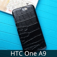 HTC One A9 Crocodile Leather Back Case