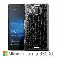 Microsoft Lumia 950 XL Crocodile Leather Back Case