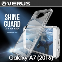Verus Shine Guard Case for Samsung Galaxy A7 (2016) A7100