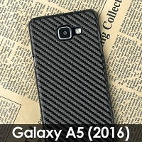 Samsung Galaxy A5 (2016) A5100 Twilled Back Case