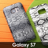 Samsung Galaxy S7 Faux Snake Skin Back Case