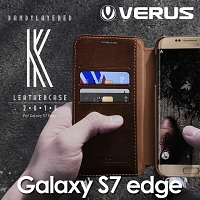 Verus Dandy Layered K Leather Case for Samsung Galaxy S7 edge