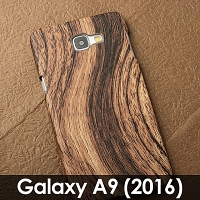 Samsung Galaxy A9 (2016) A9000 Woody Patterned Back Case