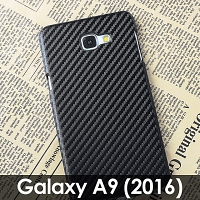 Samsung Galaxy A9 (2016) A9000 Twilled Back Case