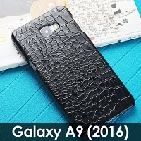 Samsung Galaxy A9 (2016) A9000 Crocodile Leather Back Case