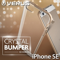 Verus Crystal Bumper Case for iPhone SE