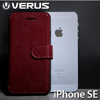 Verus Dandy Layered K Leather Case for iPhone SE