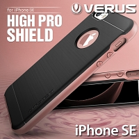 Verus High Pro Shield Case for iPhone SE