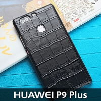 Huawei P9 Plus Crocodile Leather Back Case