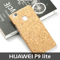 Huawei P9 lite Pine Coated Plastic Case