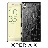 Sony Xperia X Crocodile Leather Back Case