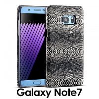 Samsung Galaxy Note7 Faux Snake Skin Back Case
