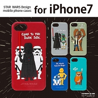 iPhone 7 Star Wars Silicone Case