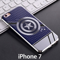 iPhone 7 Captain America Silver Shield Electroplating Color Carving Case