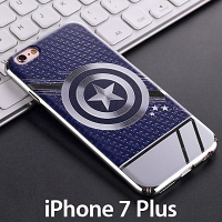 iPhone 7 Plus Captain America Silver Shield Electroplating Color Carving Case