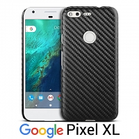 Google Pixel XL Twilled Back Case