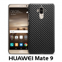 Huawei Mate 9 Twilled Back Case