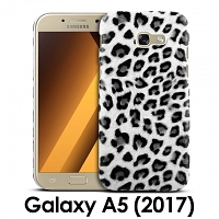 Samsung Galaxy A5 (2017) A5200 Leopard Stripe Back Case