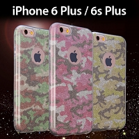 iPhone 6 Plus / 6s Plus Camouflage Glitter Soft Case