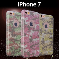 iPhone 7 Camouflage Glitter Soft Case