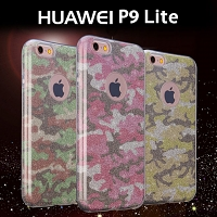 Huawei P9 Lite Camouflage Glitter Soft Case