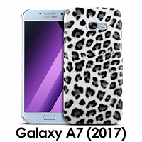 Samsung Galaxy A7 (2017) A7200 Leopard Stripe Back Case