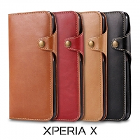 Leather Flip Card Case for Sony Xperia X