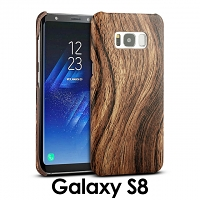 Samsung Galaxy S8 Woody Patterned Back Case
