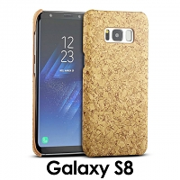 Samsung Galaxy S8 Pine Coated Plastic Case