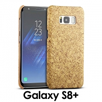 Samsung Galaxy S8+ Pine Coated Plastic Case