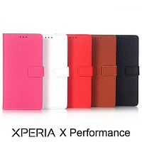 Sony Xperia X Performance Leather Flip Card Case