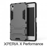 Sony Xperia X Performance Iron Armor Plastic Case