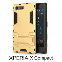 Sony Xperia X Compact Iron Armor Plastic Case