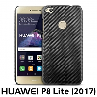 Huawei P8 Lite (2017) Twilled Back Case