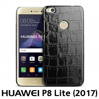 Huawei P8 Lite (2017) Crocodile Leather Back Case