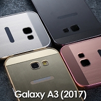 Samsung Galaxy A3 (2017) A3200 Metallic Bumper Back Case