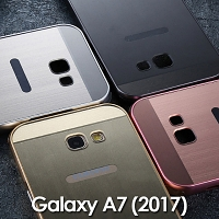 Samsung Galaxy A7 (2017) A7200 Metallic Bumper Back Case