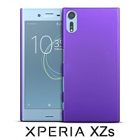 Sony Xperia XZs Rubberized Back Hard Case