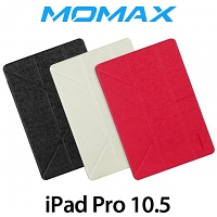 Momax Flip Cover Case for iPad Pro 10.5